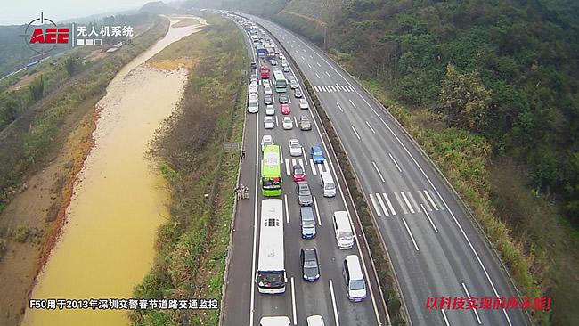 京珠高速春运保障应用案例